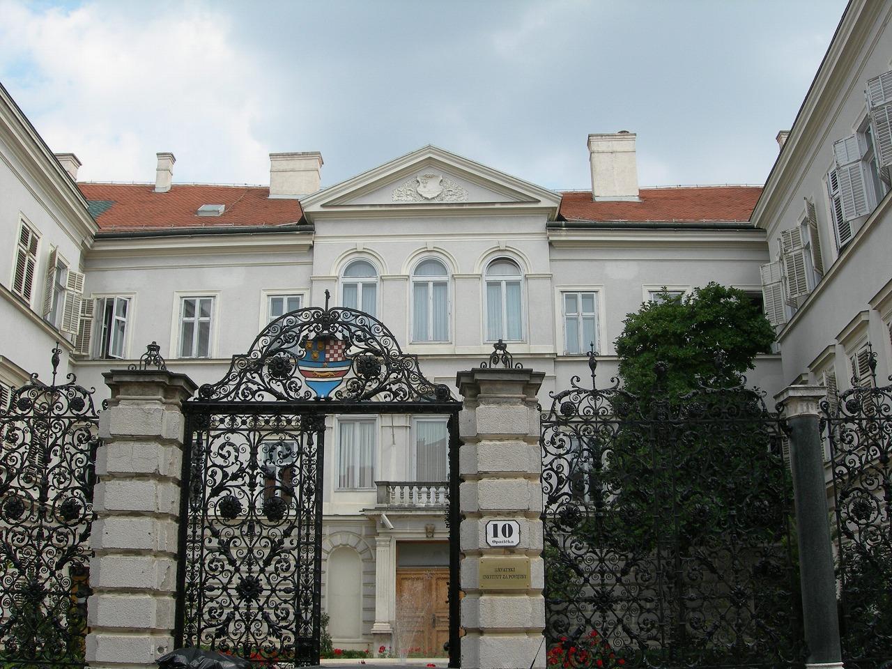 Institut_zgrada