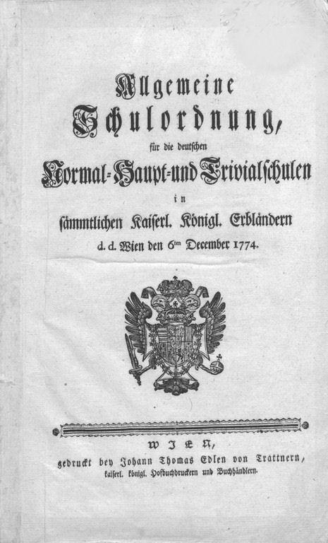 Opći školski red (1774.)
