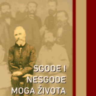 naslovnastojanovic1-300x430